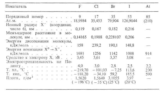 1097-68.jpg