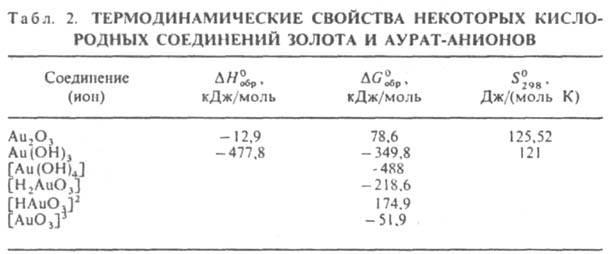 161_180-8.jpg