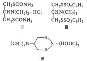 инсектицид атом инструкция - фото 11