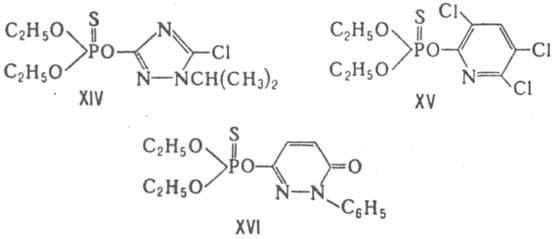 инсектицид атом инструкция - фото 9