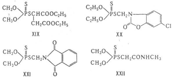 инсектицид атом инструкция - фото 2
