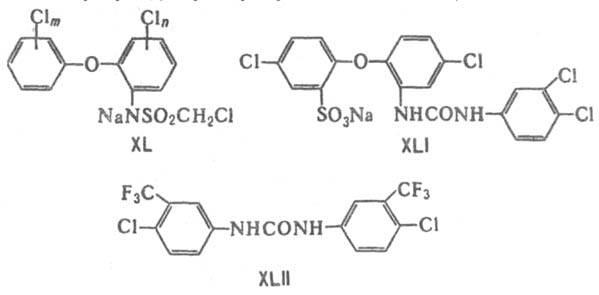 инсектицид атом инструкция - фото 4