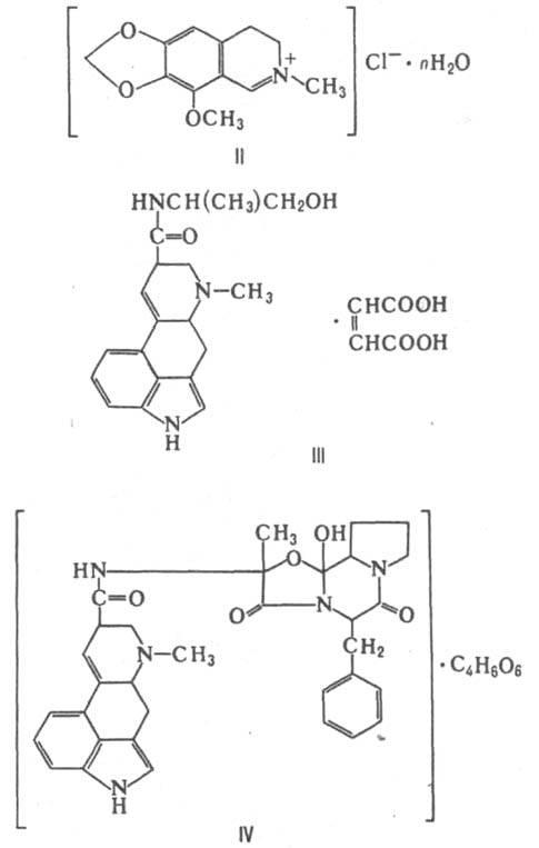 Препараты алкалоидов спорыньи применяют
